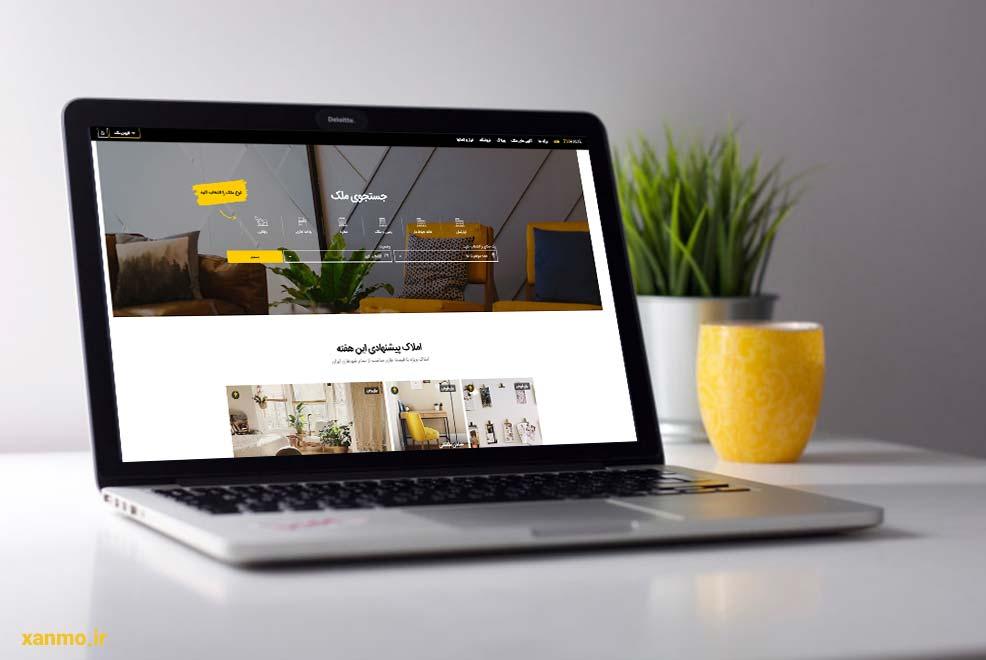 طراحی سایت املاک تهران