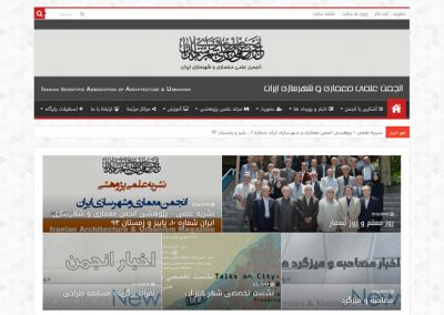 طراحی سایت انجمن علمی معماری و شهرسازی ایران