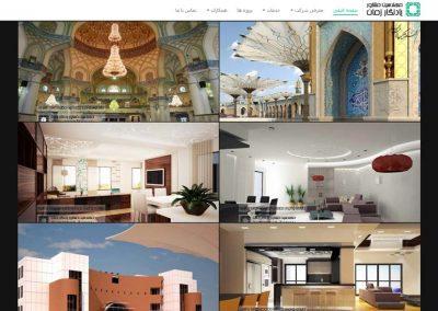 طراحی وب سایت مهندسین مشاور یادنگار زمان